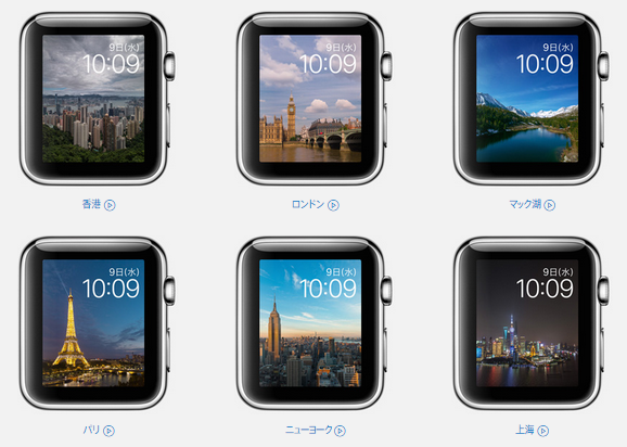 http://www.apple.com/jp/watchos-2/